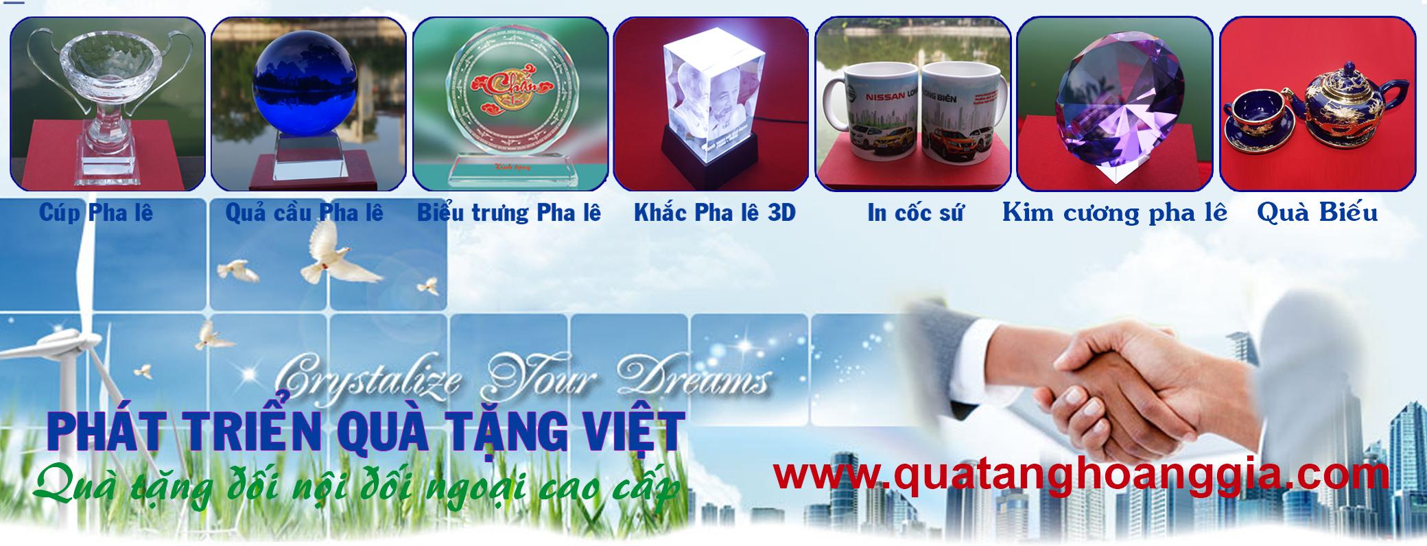 http://quatanghoanggia.com/qua-tang-hop-lop